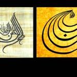 Kisah Nabi Idris AS dengan Malaikat Pencabut Penyawa (2)