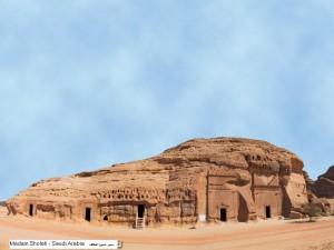 http://www.sufiz.com/wp-content/uploads/2010/04/madain-saleh-saudi-300x225.jpg