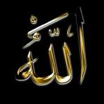 Mengenal Al-Jilli, Sufi Misterius, Kaya  Ilmu, dan Kreatif