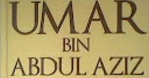 umar-bin-abdul-aziz