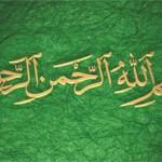 Sayyidina Ali Zainal Abidin, Waliyullah yang Senantiasa Bersujud