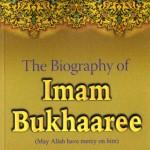 Imam  Bukhari, Jejak Langkah Menelusuri Hadits Nabi (Bagian Pertama)