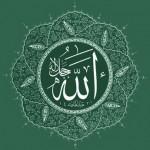 Abu Yazid Al-Bisthami, Mi'rajnya Abu Yazid (Bagian 2)