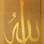 Abu Yazid Al-Bisthami, tentang Manusia Sejati (Bagian 3)