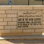 Ashabul Kahfi, Tertidur di Gua Selama Tiga Abad